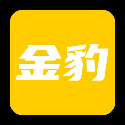 金豹资源网